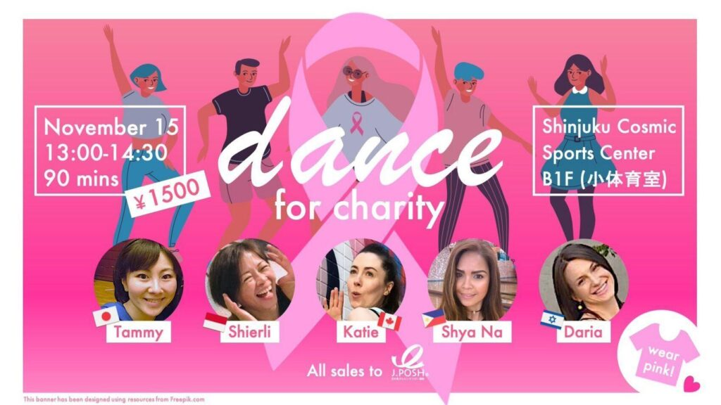 Pink Ribbon For Charity International Dance Fitness