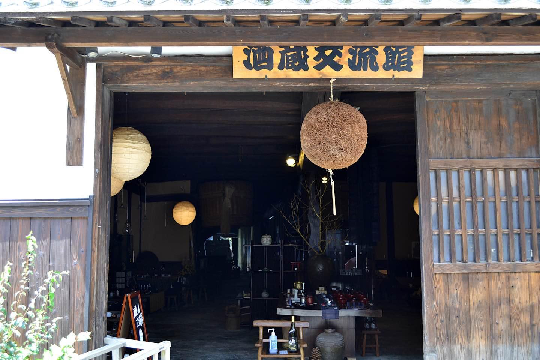 Fuji Shuzo Sake Brewery