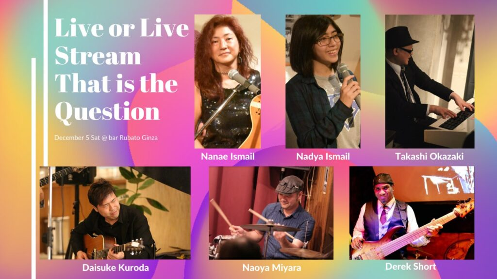 Live Or Live Stream That Is The Question Vol.2