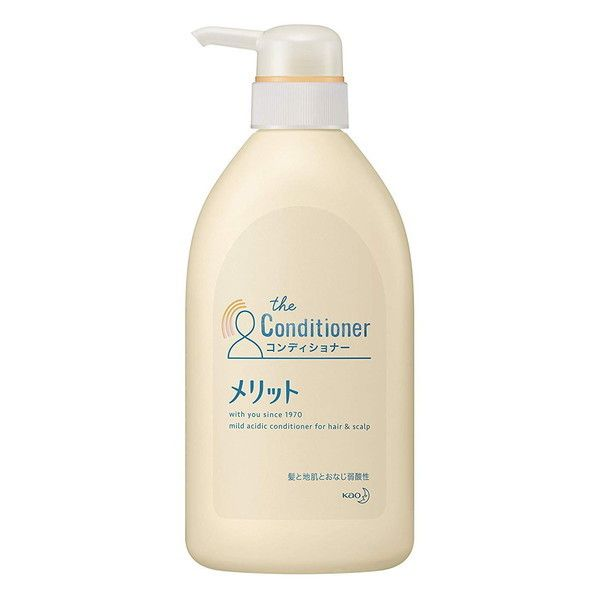 Our top Japanese beauty products: Kao Merit Conditioner