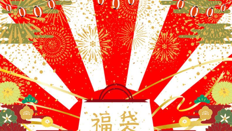Fukubukuro Favourites For 2021
