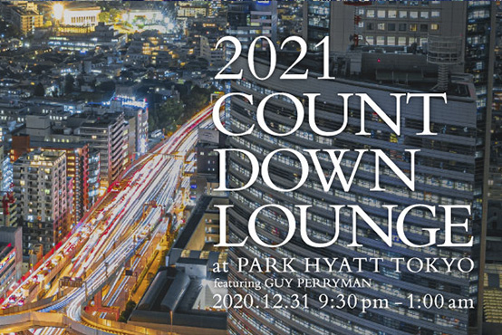 Tokyo Park Hyatt Radio Around The World
