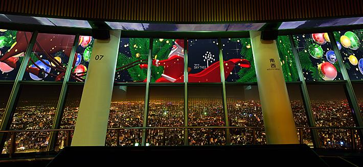 Noël de rêve de Tokyo Sky Tree 2020