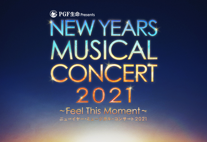 New Years Musical Concert 2021