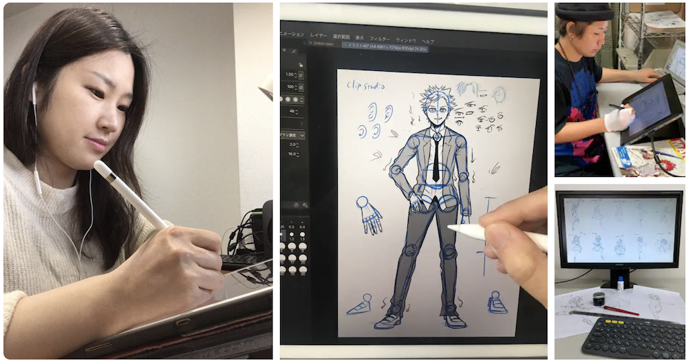 Learn to Draw With Japan's Manga University
