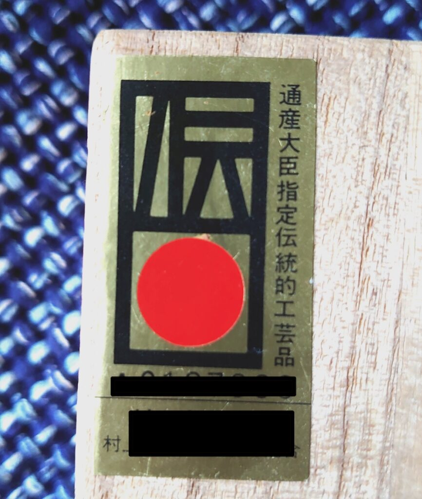 A Beginner's Guide to Japanese Lacquerware