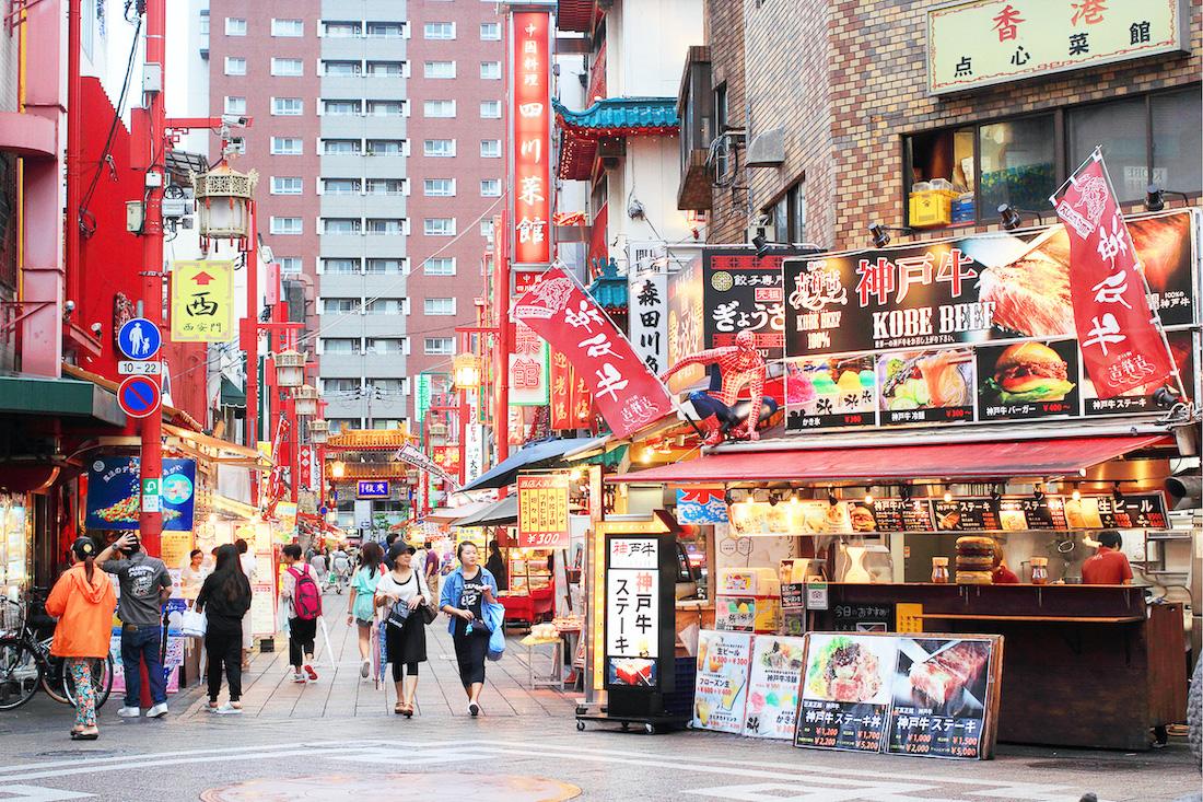 A street market in Kobe's Chinatown.