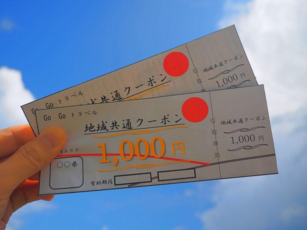 6 Tips For Saving Money In Tokyo