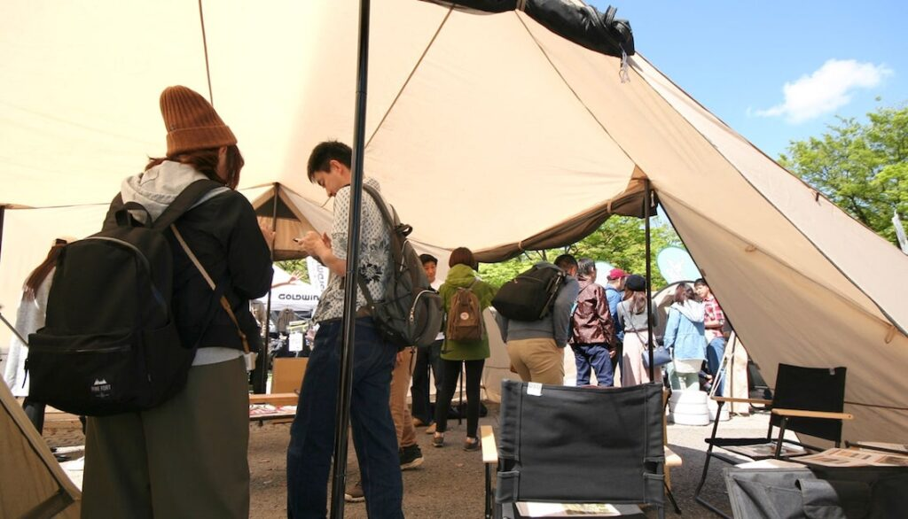 Outdoor Day Japan 2021