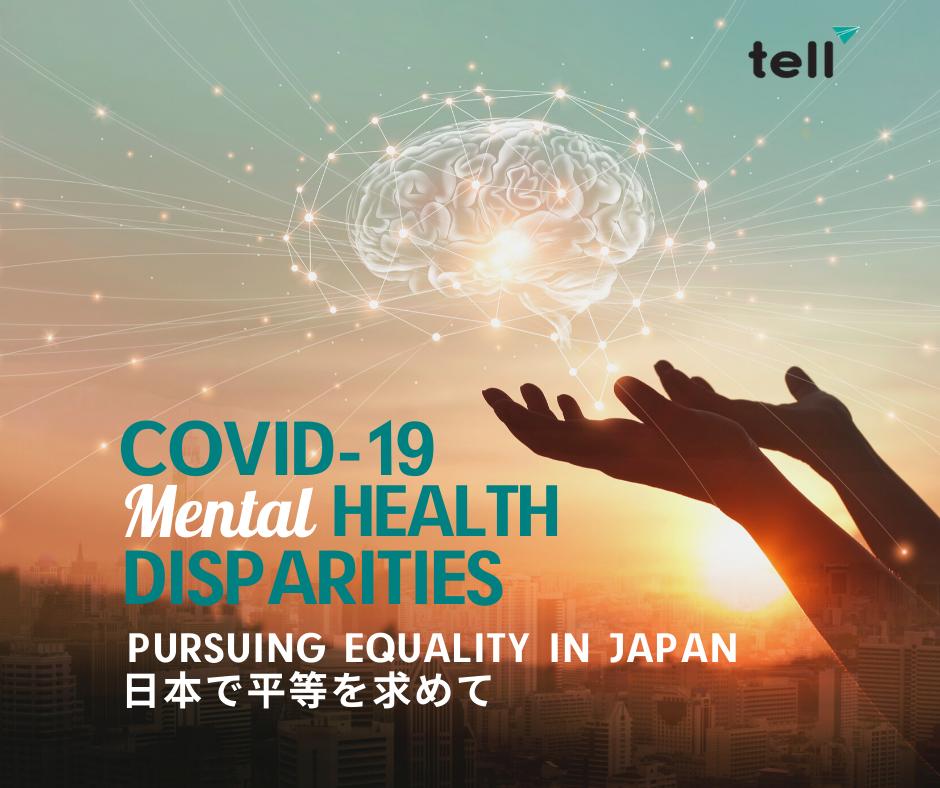 Covid-19 Mental Health Disparities