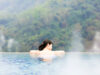 Onsen Etiquette: Things to Know Before Taking the Plunge