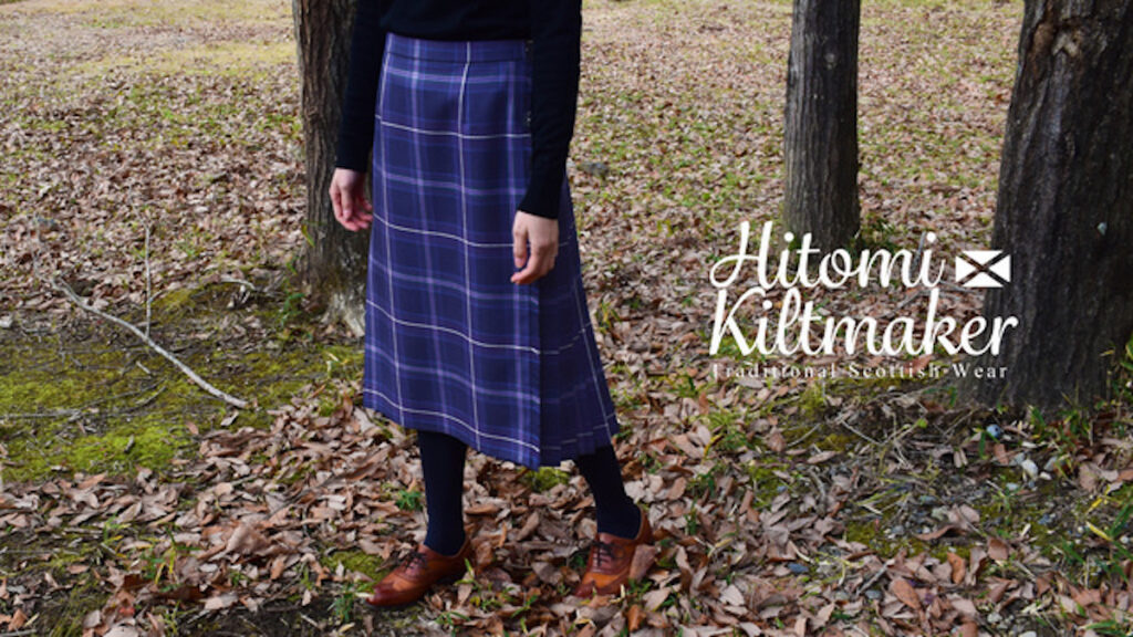 Hitomi Nomura, The Tartan Loving Kilt-Maker From Gifu