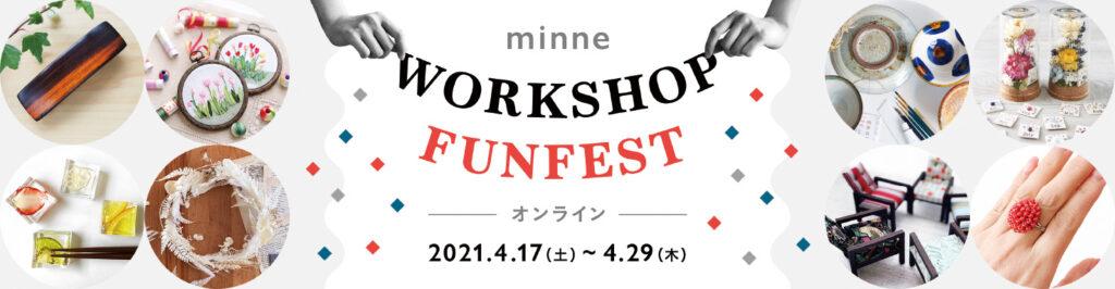 Online Event: Minne Workshop Funfest