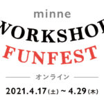 Online Event: Minne Workshop Funfest