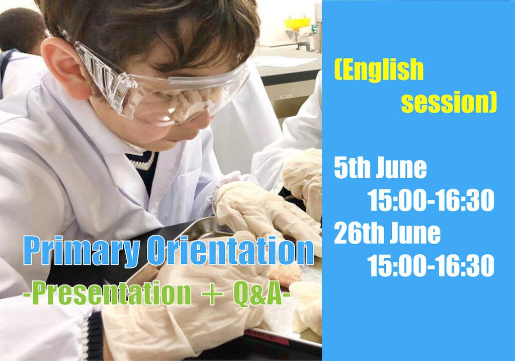 Laurus School Primary Orientation In English