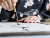 Learning Japanese Calligraphy