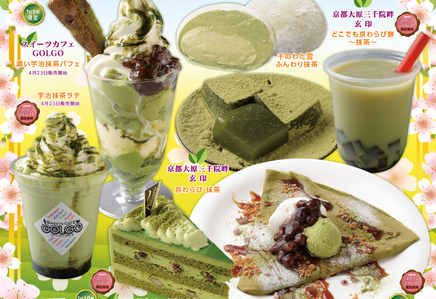Sweets Forest's Matcha Sweets Special