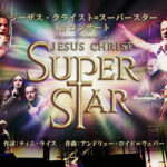 Jesus Christ Superstar in Concert