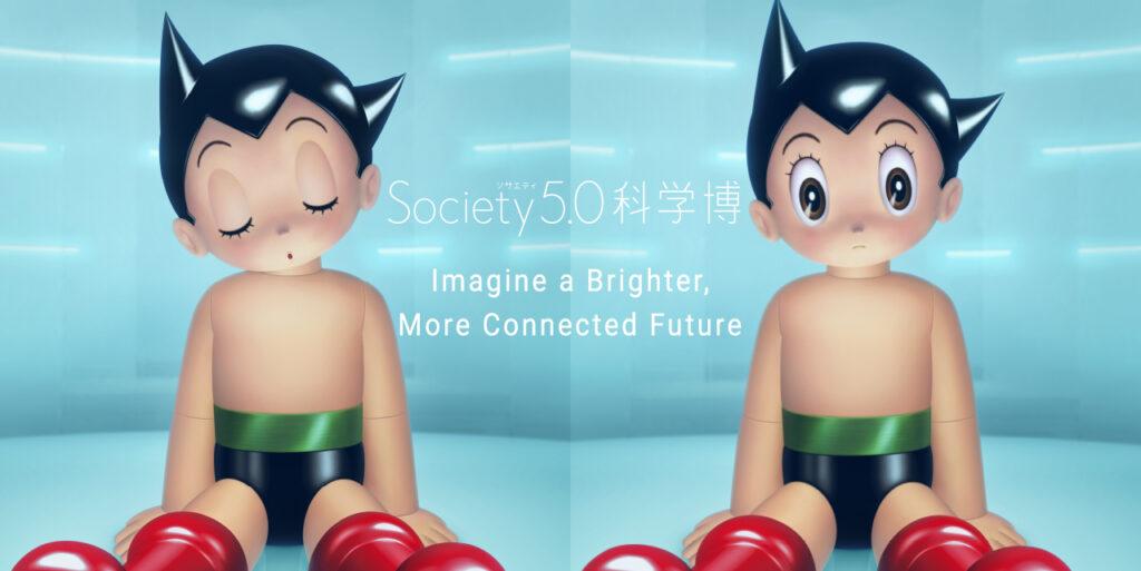 Science Exhibition: Society 5.0