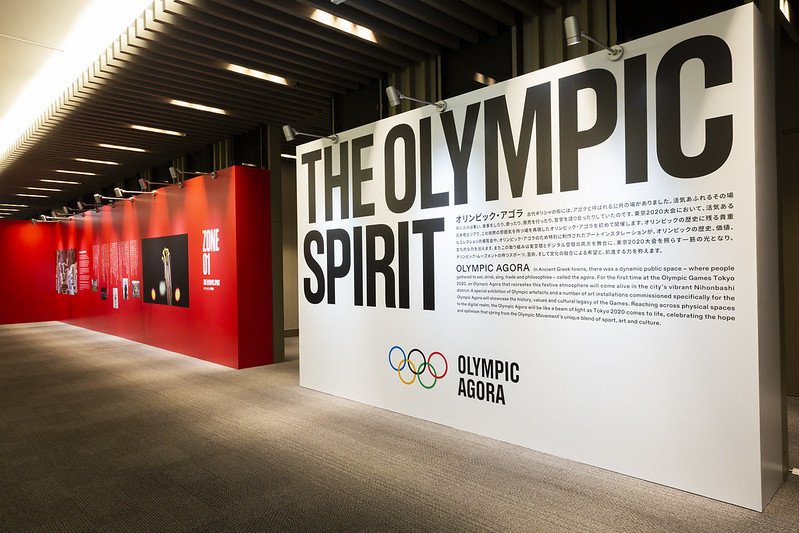Olympic Agora: A View of the Olympics Through Art