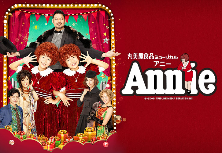 Musical: Annie
