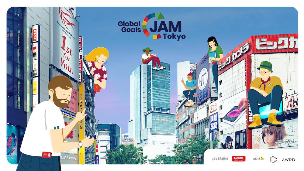 Global Goals Jam Tokyo 2021