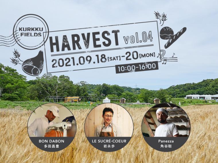 Kurkku Fields Harvest